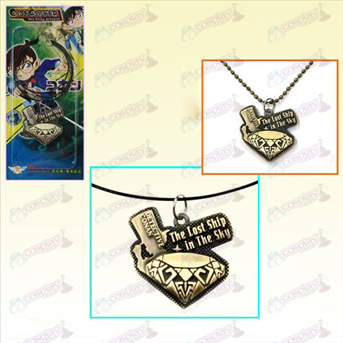 Conan 14th anniversary logo 2 necklace