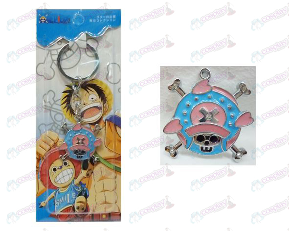One Piece Accessories years Houqiao Ba logo keychain