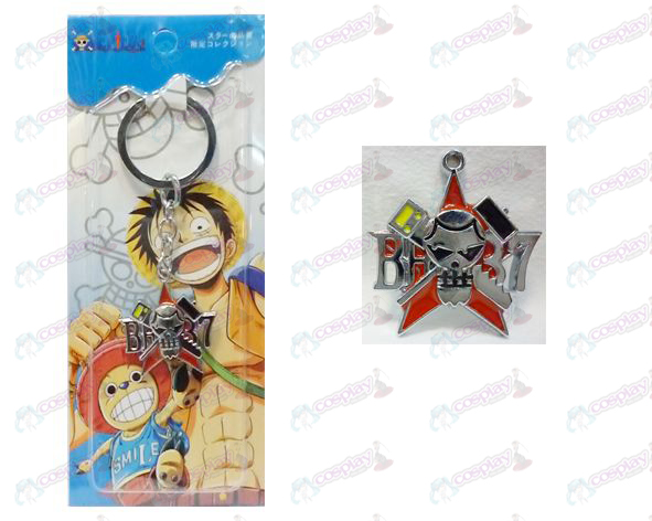 One Piece Accessories years Houfulanke logo keychain
