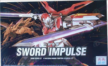 TT1/144 Sword impact Gundam Accessories (21)