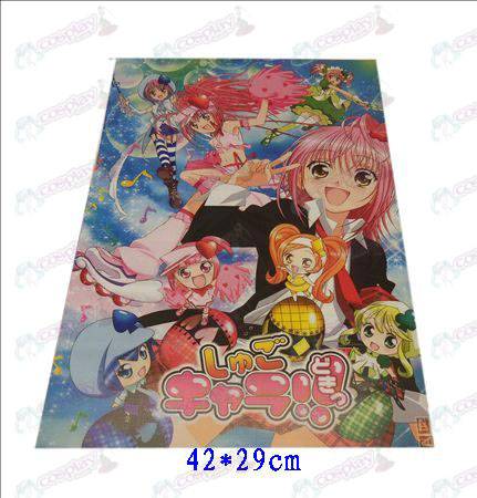 D42 * 29Shugo Chara! Accessories embossed posters (8)