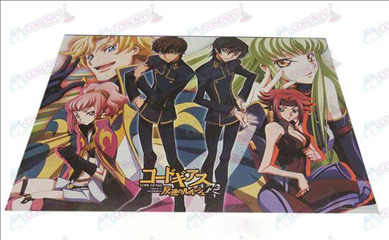 D42 * 29 Lelouch präglade posters (8)