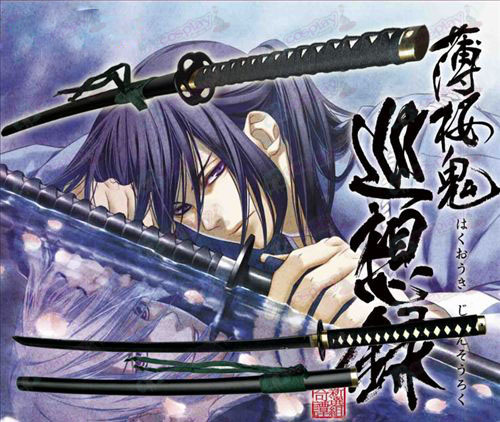 Hakuouki Accessories blades