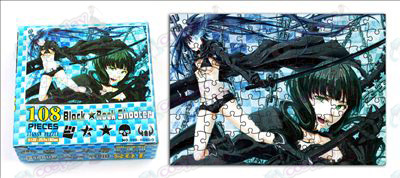 Lack Rock Shooter Accessories puzzle (108-008)