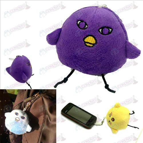 Original purple sprouting Chick Plush Charm - sunspot basketball