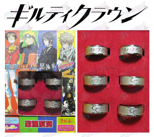 Guilty Crown Accessories Frosted Ring (6 / set)