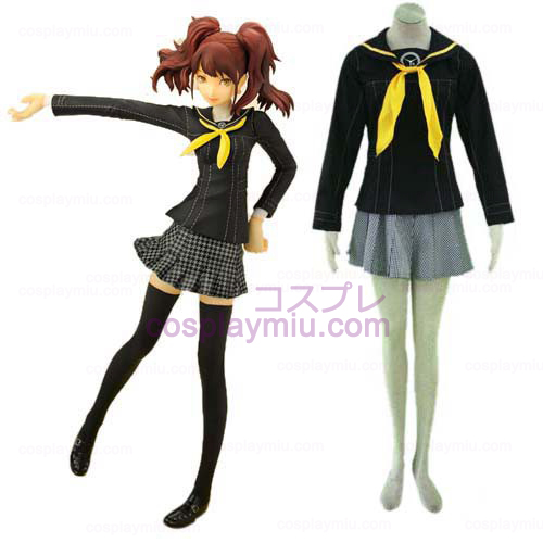 Persona 4 School Uniform Cosplay Costume